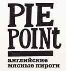 Клиенты компании РуСайл - ресторан Pie Point